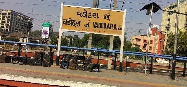 Visiting Vadodara: A Romantic Destination